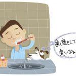 歯磨きをした後でも臭いといわれ…その原因と対策はこうする!