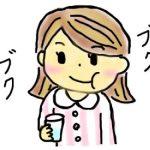 アルカリイオン水で虫歯を予防!