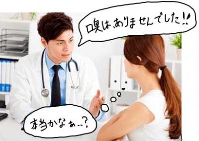 口臭があるような気がする患者