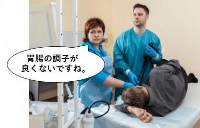 胃腸の病気で口臭がしている患者
