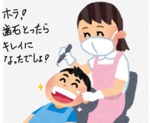 歯石を取る歯科衛生士