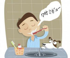 ていねいに歯磨きを行う人