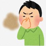 自分の口臭を調べる方法