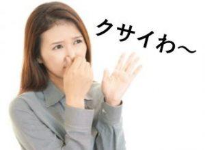 臭くて鼻を触る女性