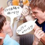 歯医者恐怖症=口臭症?