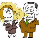 タバコは口臭をひどくする!喫煙後の口臭を消す方法