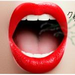 差し歯が口臭の原因かも?臭い対策はこうすれば良い!