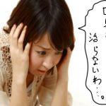 口臭による自臭症を克服する方法