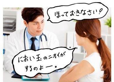 膿栓の診断