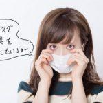 口臭による周囲の反応が気になっていませんか?不安な口臭を改善する方法