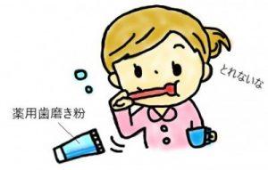 歯磨き粉で歯磨きする女性