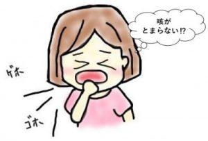 咳がとまらない女性