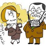 口が臭い原因は5つしかない?口臭の原因を詳しく解説します