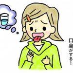 唾液が出ないシェーグレン症候群ってどんな病気?治療方法はあるの?