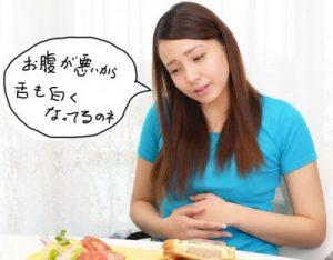 胃腸が悪い女性