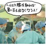 扁桃腺の手術をすれば膿栓が出なくなるのは本当か?専門医に聞いてわかったこととは?