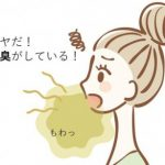 口が臭い人の共通点はコレ!口が臭くない人の特徴はコレ!