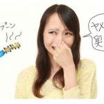 歯間ブラシが臭いと感じたら口臭がしている!?対策はこうする!