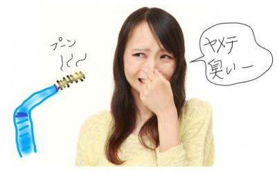 歯間ブラシが臭いと困る女性